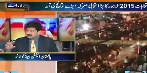 Geo News Special Transmission On NA – 122 (PART-1) – 11th October 2015