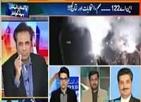 Geo News Special Transmission On NA – 122 (PART-2) – 11th October 2015