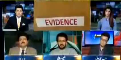 Geo News Special Transmission on Panama Case Hearing - 17th July 2017