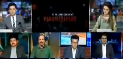 Geo News Special Transmission on Panama Case Hearing - 18th July 2017