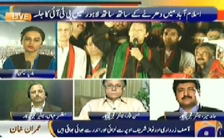 Geo News (Special Transmission on PTI Jalsa in Lahore) – 28th September 2014