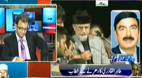 Geo News (Special Transmission On PTI & PAT Dharna) – 27th August 2014