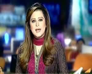 Geo News 9pm Bulletin – 25th January 2014