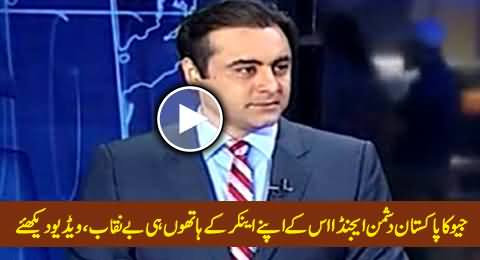 Geo's Anti Pakistan Agenda Exposed By Its Own News Anchor Mansoor Ali Khan