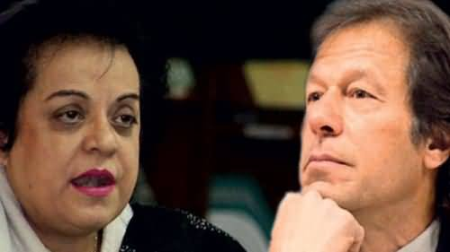 Geo's Legal Notice to Imran Khan is a part of Guilty Mind Set - Shireen Mazari