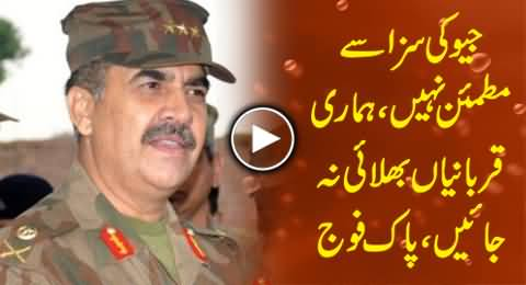 Geo's Punishment is Not Enough, Our Sacrifices Should Be Remembered - Pak Army