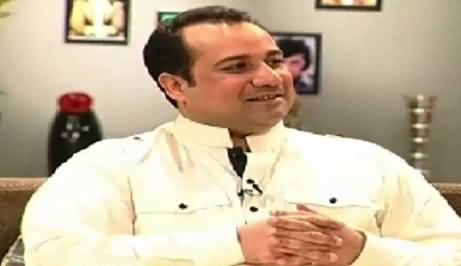GEO Shan Se (Rahat Fateh Ali Khan Special) – 20th July 2015