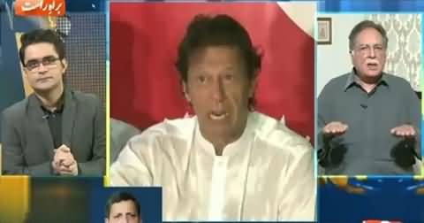 Geo Special (Special Transmission on Imran Khan Reply) – 25th July 2015