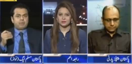 Geo Special Transmission (Dharna Postponed, PTI Politics?) - 1st November 2016