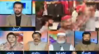 Geo Special Transmission on NA-120 By-Election (10PM To 11PM) – 17th September 2017