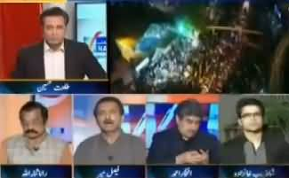 Geo Special Transmission on NA-120 By-Election (8PM To 9PM) – 17th September 2017