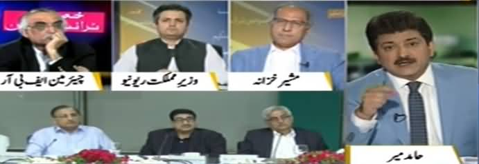 Geo Special Transmission (Pakistan Kay Liay Kar Dalo) - 24th June 2019