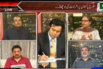 Geo Tv Iftikhar Ahmad Receives Threat From ISI - Asma Jahangir Tells in Live Program