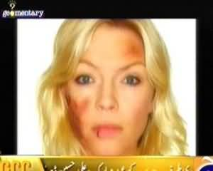 Geomentary On Geo News - 17th October 2013