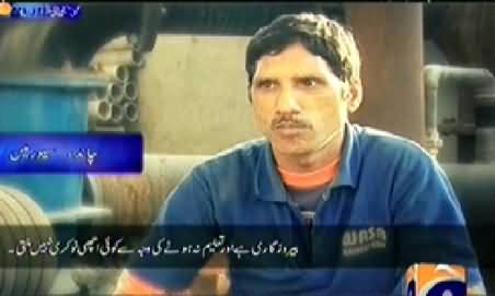 Geomentary On Geo News – 26th December 2014