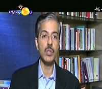 Geomentary On Geo News – 2nd January 2014