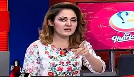 Gharida Farooqi Plays Really Impressive Speech of BOL's CEO Shoaib Ahmed Sheikh