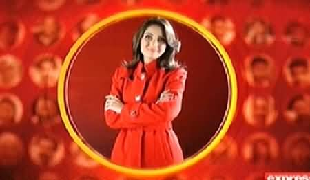 Gharida Farooqi To Appear on Express News with Her New Show, Watch Promo