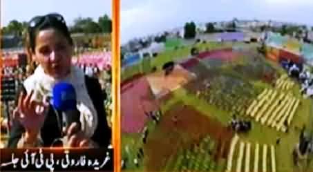 Gharida Farooqi Updating Live From PTI Jalsa Gujrat Venue, DJ Butt Reached in Jalsa