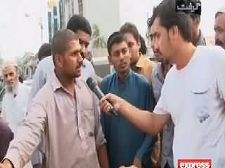 Giraft (Crime Show) On Express News – 11th July 2015