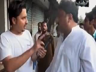 Giraft (Crime Show) On Express News – 12th July 2015