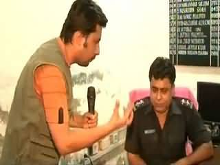 Giraft (Crime Show) On Express News REPEAT – 17th May 2015