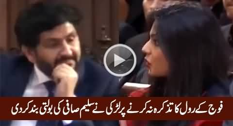Girl Made Saleem Safi Speechless For Not Mentioning Role of Army In His Debate