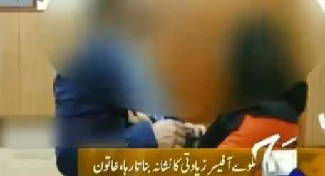 Girl Slaps Railway Officer in Front of Camera For Raping Her and Making Her Pregnant