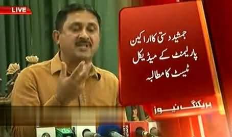 Girls and Wine Openly Supplied to Parliament Lodges, I have Video as Proof - Jamshed Dasti