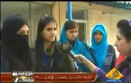 Girls Are Being Supplied From Punjab University For Illegal Activities by VC Mujahid Kamran