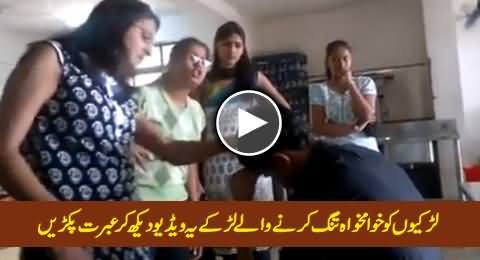 Girls in Action: Watch What These Girls Did With A Boy Who Caught in Girls Hostel