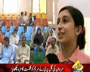 Girls Squash Tournament Started in KPK - Girls Are Much Excited