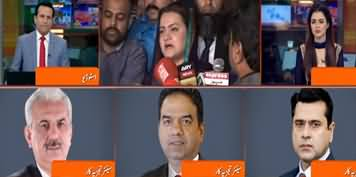 GNN News Special Transmission on Nawaz Sharif's Bail - 26th October 2019
