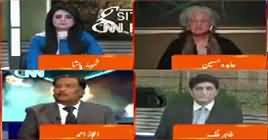 GNN Situation Room (Pak India Tension) – 27th February 2019