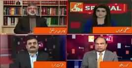 GNN Special (Bilawal's Allegations on NAB) – 20th March 2019