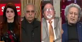 GNN Special (Criticism on Punjab Govt) – 14th March 2019