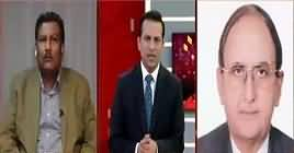 GNN Special (Future of Pak America Relations) – 30th August 2018