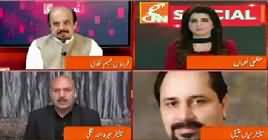 GNN Special (Is PPP Going To Start A Movement?) – 13th March 2019