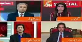 GNN Special (Kia Imran Khan Ahtasab Ka Wada Pora Kar Payein Ge) – 26th March 2019