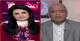 Gnn Special (Mushahidullah Khan Exclusive Interview) – 16th November 2018