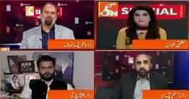 GNN Special (Nawaz Sharif Se Mulaqat Ka Muamla) – 19th March 2019