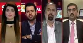 GNN Special (Politics on Nawaz Sharif's Illness) – 7th March 2019
