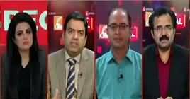 GNN Special (Sindh Mein Governor Raaj Ka Imkan?) – 24th October 2018