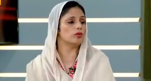 GNN Special (Special Show With Families of Martyrs) - 6th September 2018