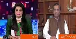 GNN Special (What Is Future of PMLN) – 10th November 2018
