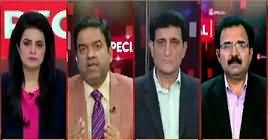 GNN Special (Why PM Imran Khan Not Paying Fine?) – 29th October 2018