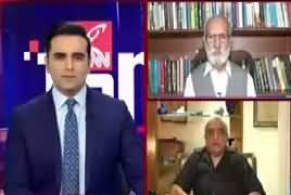 GNN Tonight (Pakistan's Foreign Policy) – 15th September 2018