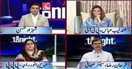 GNN Tonight (PM Imran Khan in Karachi) – 16th September 2018