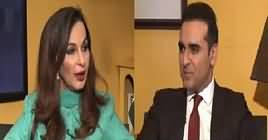 GNN Tonight (Sherry Rehman Exclusive Interview) – 7th September 2018