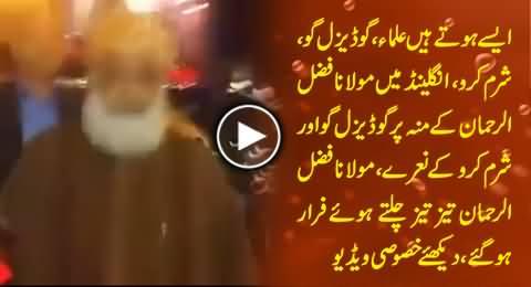 Go Diesel Go and Shame Shame Chants on the Face of Maulana Fazal ur Rehman in UK